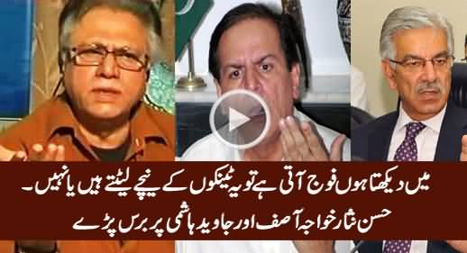Hassan Nisar Blasts on Javed Hashmi & Khawaja Asif For Saying Imran Is Enemy of Democracy