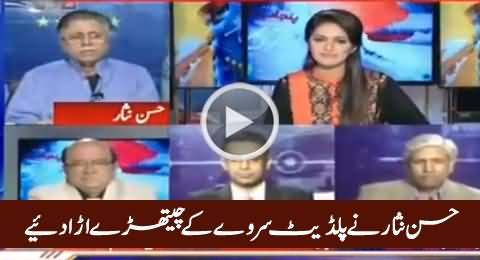 Hassan Nisar Blasts on PILDAT Survey For Declaring Nawaz Sharif Most Popular Leader