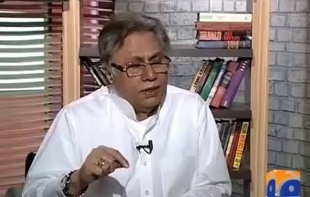 Hassan Nisar Blasts on PMLN For Doing Propaganda Against Shaukat Khanum Hospital