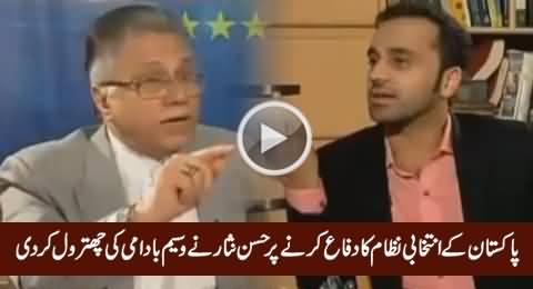 Hassan Nisar Blasts on Waseem Badami For Defending Pakistan's Electoral System