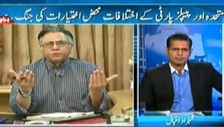 Hassan Nisar Blasts Shahbaz Sharif Due to His Dramas and Gimmicks