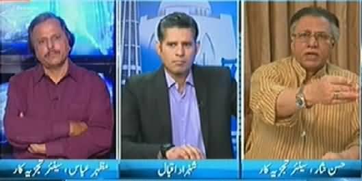 Hassan Nisar Blasts the Fake Democracy and Dynastic Politics of Nawaz Govt