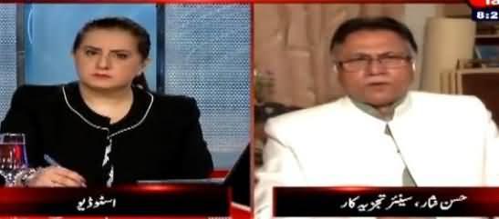 Hassan Nisar Blasts Zulfiqar Ali Bhutto and Declares Him A Villain