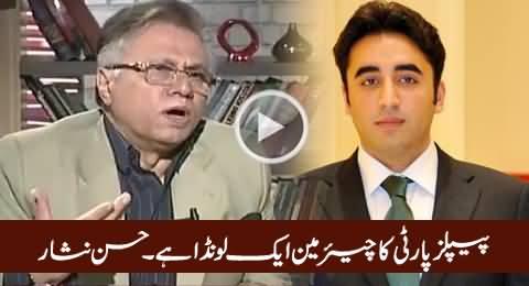 Hassan Nisar Calls Bilawal A Launda And Bashes Aitzaz Ahsan For Accepting His Leadership