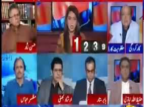 Hassan Nisar Analysis on Who Will Win in NA-120 By-Election