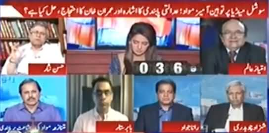 Hassan Nisar Comments on Expected Ban on Social Media Due to Blasphemous Contents