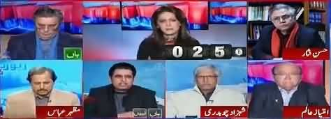 Hassan Nisar Comments on Imran Khan's Offer To Chaudhry Nisar To Join PTI