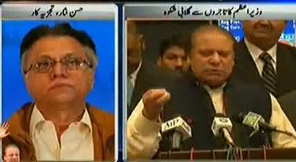 Hassan Nisar Comments on