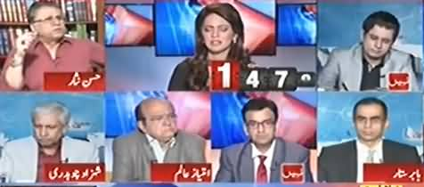 Report Card (Differences in Sharif Family) - 17th October 2017