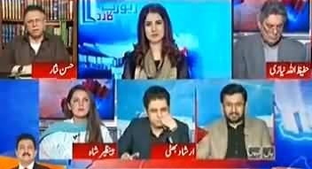 Hassan Nisar Comments on Narrative of PMLN And PPP