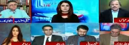 Hassan Nisar Comments on Opposition's Blame of Political Victimization By NAB