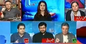 Hassan Nisar Comments on Rana Sanaullah's Statement About Firdous Ashiq Awan