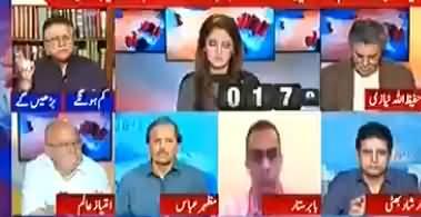 Report Card (Shah Mehmood Qureshi Vs  - 27th June 2018