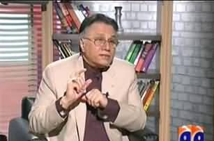 Hassan Nisar Criticizing Bilawal Bhutto Zardari Speech