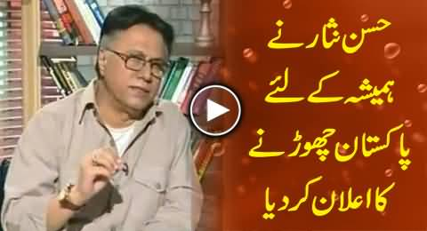 Hassan Nisar Decides To Leave Pakistan Forever, Disappointed From Pakistan