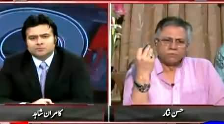 Hassan Nisar Detailed Analysis on Stampede Incident in Mina During Hajj