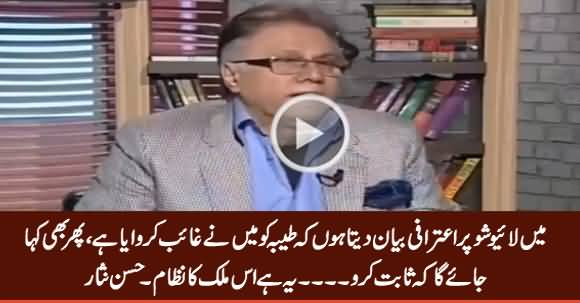 Hassan Nisar Explains Pakistan's System With A Good Example