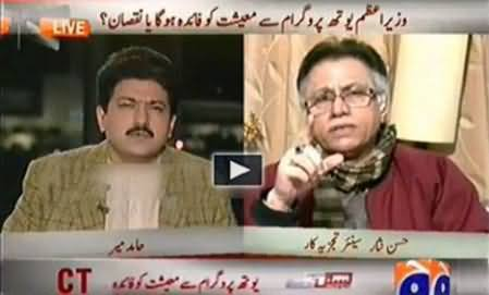 Hassan Nisar Exposing the PMLN Youth Business Loan Scheme