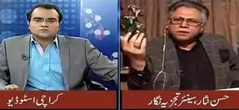Hassan Nisar First Time Declares Maulana Fazal ur Rehman Ghaddar (Traitor)