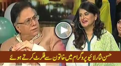 Hassan Nisar Flirting with Woman in Mazaaq Raat on a Asking A Question