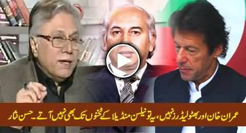 Hassan Nisar Gives Insulting Remarks About Imran Khan, Zulfiqar Ali Bhutto & Pervez Musharraf