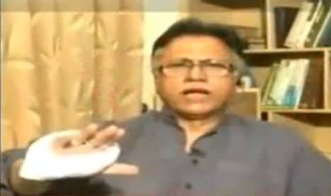 Hassan Nisar Interesting Comments on PTI Govt in KPK