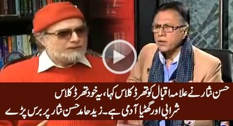 Hassan Nisar Is Third Class Person - Zaid Hamid Badly Blasts on Hassan Nisar