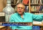 Hassan Nisar Reply to PMLN Govt Over Raheel Sharif's Posters Issue