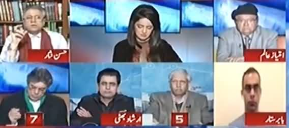 Report Card (Importance of Social Media in Election 2018) - 26th December 2017