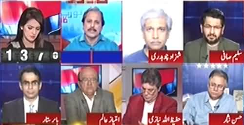 Hassan Nisar's Analysis on the Win of Donald Trump as American President