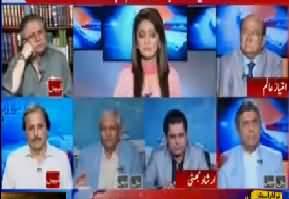 Hassan Nisar's Critical Response on Maryam Nawaz Statement About Accountability