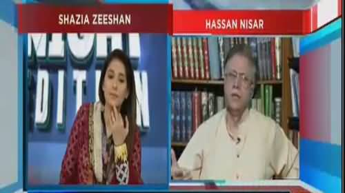 Hassan Nisar's Comments on Khawaja Asif's Restoration by SC