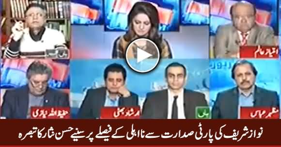 Hassan Nisar's Comments On Nawaz Sharif's Disqualification As Party President