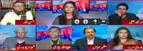 Hassan Nisar's Comments on Shahbaz Sharif's Press Conference