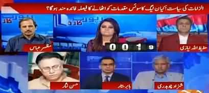 Hassan Nisar's Critical Analysis on PPP New Stance Against Corruption