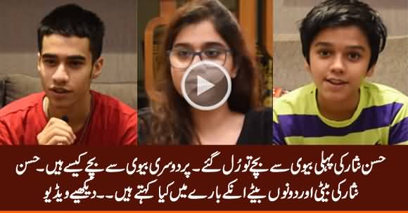Hassan Nisar's Daughter And Two Sons Express Their Views About Their Father