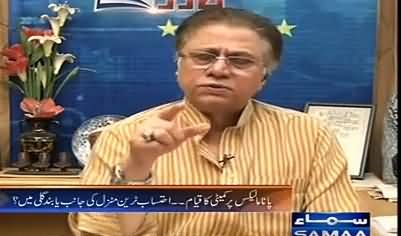 Hassan Nisar's Message for Sheikh Rasheed Ahmad