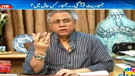 Hassan Nisar's Reply to Indian Ministers on Giving Threats to Pakistan