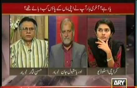Hassan Nisar Says Extra Children Are Pile of Garbage (Gand Ka Dhair)