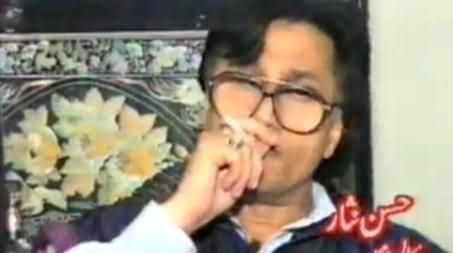 Hassan Nisar Smoking and Telling His Views About Jamiat Talba