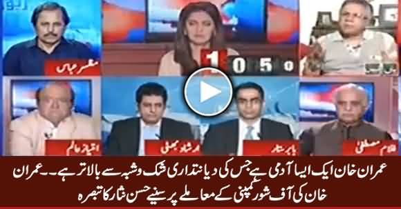 Hassan Nisar Strongly Defends Imran Khan on His Off-Shore Company Issue