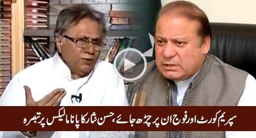 Hassan Nisar Suggesting What Army & Supreme Court Should Do on Panama Leaks