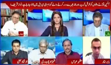 Hassan Nisar Take Class Of Nawaz Sharif on His new Statement