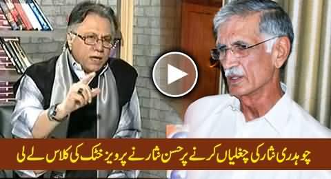 Hassan Nisar Takes The Class of Pervez Khattak on Slandering Chaudhry Nisar