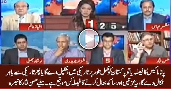 Hassan Nisar Telling How Much Panama Case Decision Will Effect Pakistan