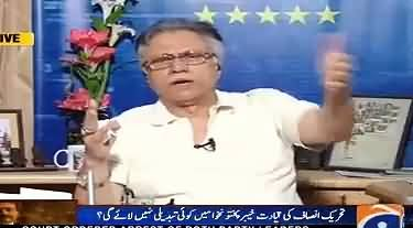 Hassan Nisar Telling The Difference Between Imran Khan & Other Politicians