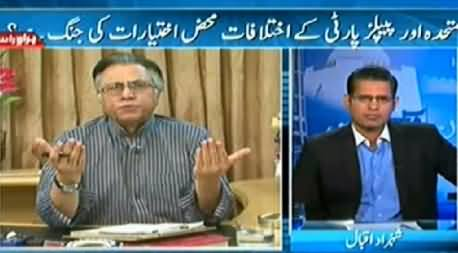 Hassan Nisar Views on Launching Bilawal Bhutto and MQM's Separation From Sindh Govt
