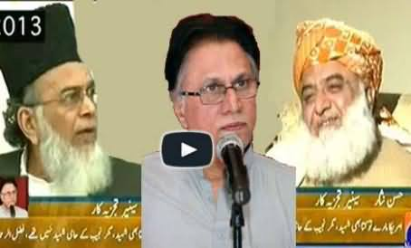 Hassan Nisar Views on Maulana Fazal ur Rehman and Munawar Hassan Statement About Hakimullah Mehsud