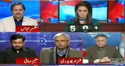 Hassan Nisar Views on Sindh Govt Reservations with Federal Govt