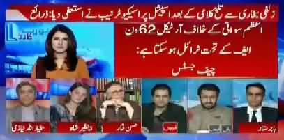 Hassan Nisars comments on Usman Dars inductment in cabinet